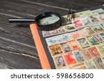 stamp collecting   Shutterstock . vector #598656800