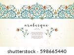 vector vintage decor  ornate... | Shutterstock .eps vector #598665440