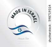 made in israel transparent logo ... | Shutterstock .eps vector #598719314