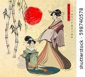 beautiful japanese geisha girl. ... | Shutterstock .eps vector #598740578