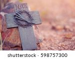 Holy Cross  Crown Of Thorns An...