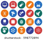 collection of round icons  high ... | Shutterstock .eps vector #598772894