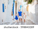 father and kids at street of... | Shutterstock . vector #598843289