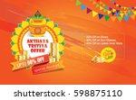 indian religion akshaya tritiya ... | Shutterstock .eps vector #598875110
