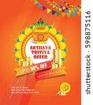 akshaya tritiya festival...   Shutterstock .eps vector #598875116