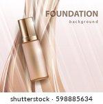 concealer stick ads  3d... | Shutterstock .eps vector #598885634