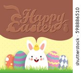 easter egg hunt invitation...   Shutterstock .eps vector #598886510
