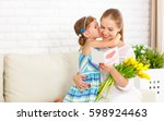 happy mother's day  child... | Shutterstock . vector #598924463
