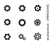 settings and cog vector icons. | Shutterstock .eps vector #598932440