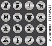 set of 16 editable animal icons.... | Shutterstock .eps vector #598939289