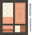 set of vintage invitation cards ... | Shutterstock .eps vector #598941608