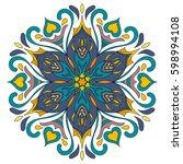 Flower Mandala. Decorative...