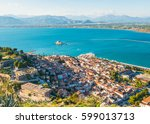 Old Town Of Nafplion In Greece...