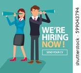 recruitment | Shutterstock .eps vector #599043794