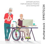 concept of training courses for ... | Shutterstock .eps vector #599070134