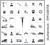 jackhammer icon. construction... | Shutterstock .eps vector #599108558