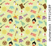 child's day seamless pattern. ... | Shutterstock .eps vector #599114189