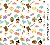 child's day seamless pattern. ... | Shutterstock .eps vector #599114270