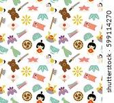 child's day seamless pattern. ... | Shutterstock .eps vector #599114270