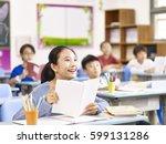asian elementary school student ... | Shutterstock . vector #599131286