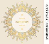 invitation card templates with... | Shutterstock .eps vector #599155370
