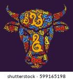 Cattle Shape Vector Design...