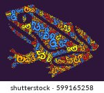 frog shape design vector... | Shutterstock .eps vector #599165258