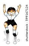 school boy clipart illustration ... | Shutterstock . vector #599167124