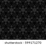 modern stylish texture.... | Shutterstock .eps vector #599171270