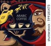 coffee  tea  arabic  turkish.... | Shutterstock .eps vector #599181473