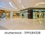 hong kong   circa november ... | Shutterstock . vector #599184338