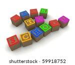 colorful blocks spelling  back...