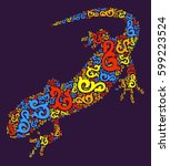 lizard shape design vector... | Shutterstock .eps vector #599223524