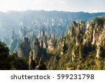 mountain landscape of...   Shutterstock . vector #599231798
