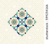 islamic mosaic ornament ... | Shutterstock .eps vector #599254166