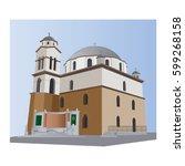 Agios Nikolaos Church Vector