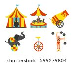 set of circus icon. vintage... | Shutterstock .eps vector #599279804