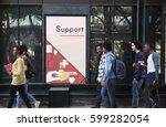 network graphic overlay banner... | Shutterstock . vector #599282054