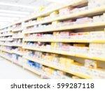 blurred colorful supermarket...   Shutterstock . vector #599287118