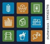 box icons set. set of 9 box... | Shutterstock .eps vector #599303798