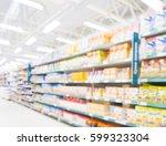 abstract blurred supermarket... | Shutterstock . vector #599323304