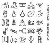 tree icons set. set of 25 tree... | Shutterstock .eps vector #599333579