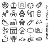 power icons set. set of 25... | Shutterstock .eps vector #599333744