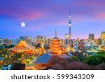 view of tokyo skyline with... | Shutterstock . vector #599343209