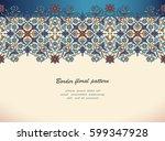 arabesque vintage seamless...   Shutterstock .eps vector #599347928