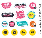 sale shopping banners. special... | Shutterstock .eps vector #599361044