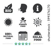 100  natural bio food icons.... | Shutterstock .eps vector #599376170