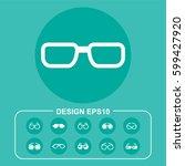vector illustration ocular icon | Shutterstock .eps vector #599427920