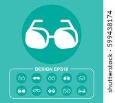 ocular icon stock vector... | Shutterstock .eps vector #599438174
