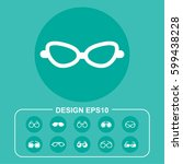ocular icon stock vector... | Shutterstock .eps vector #599438228